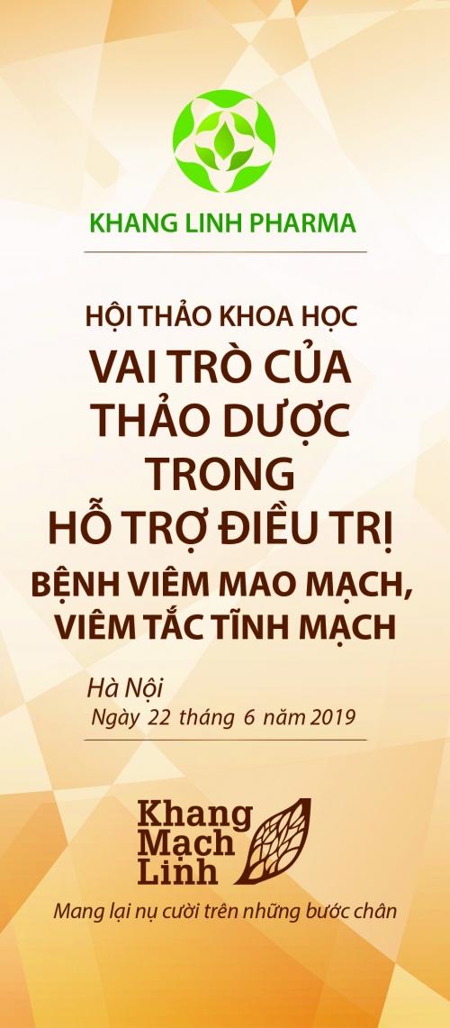 banner_hoithao